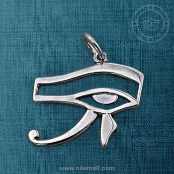 Silver Horus Eye Pendant