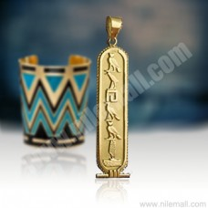 18K Gold Solid Cartouche with Filigree Border