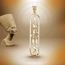 18K Gold Open Egyptian Cartouche Pendant