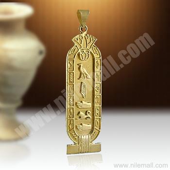 18K Gold Lotus Egyptian Cartouche Pendant