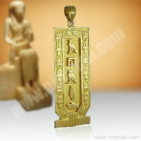 18K Gold Cartouche with Ankh key and Scarab Border