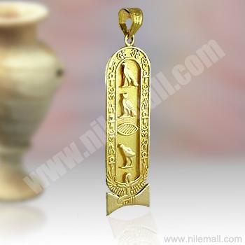 18K Gold Queen Isis Egyptian Cartouche Pendant