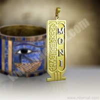 18k Gold Twin Egyptian Cartouche Pendant