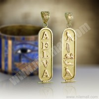 18k Gold Double Sided Egyptian Cartouche Pendant