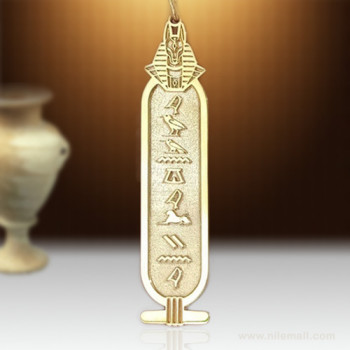 18K Gold Anubis Egyptian Cartouche Pendant