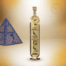 18k Gold Classic Solid Egyptian Cartouche