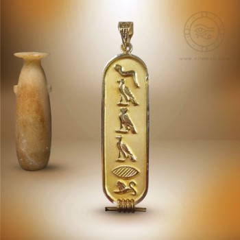 18k Gold Wide Solid Egyptian Cartouche