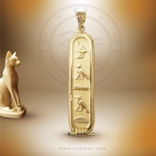 18k Gold Solid Egyptian Cartouche with Rope Border
