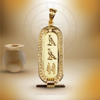 18k Gold Cartouche with Hollowed out Filigree Border
