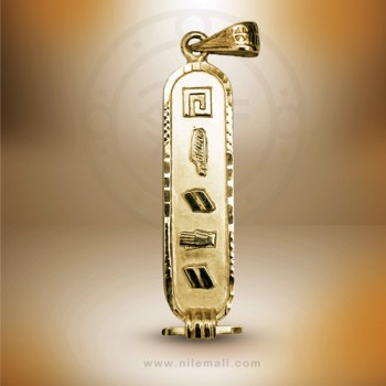 18k Gold Egyptian Cartouche Pendant with Diamond Cut Border