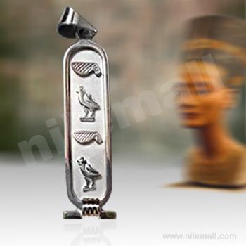 Silver Customizable Egyptian Cartouche Pendant