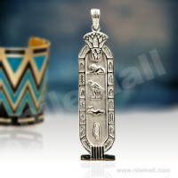 Silver Cartouche with Lotus and Hieroglyphic Border