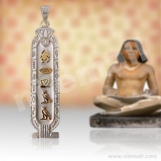 Silver cartouche with lotus alphabet border and gold symbols