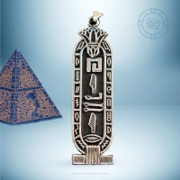 Lotus Silver Cartouche with Dark Background