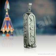 Four Sided Silver Cartouche