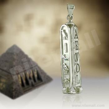 Silver Triple Sided Egyptian Cartouche Pendant