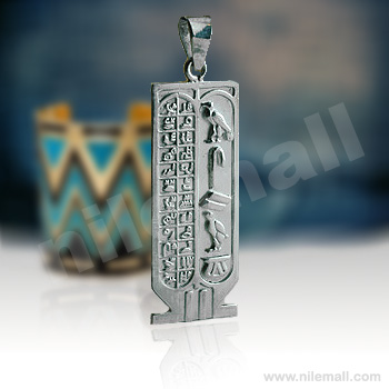 Silver Twin Egyptian Cartouche with hieroglyphic symbols table on the side
