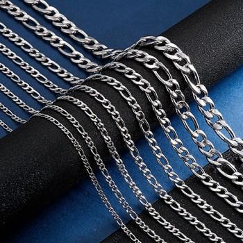 Sterling Silver Classic Figaro Chain